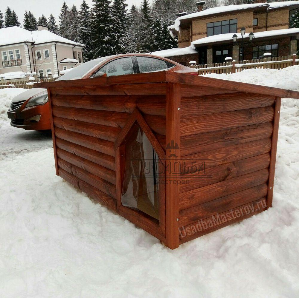 будка для Хаски с тамбуром Утепленная питомник 2 Усадьба