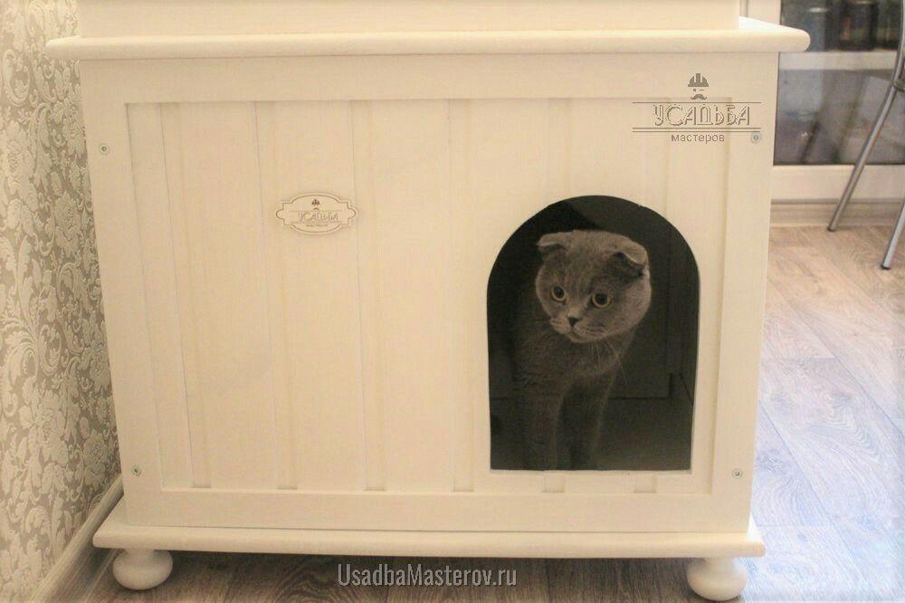 кошачий туалет закрытый усадьба