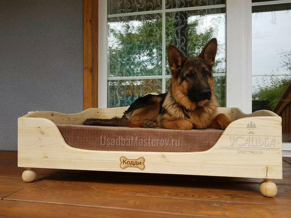 кроватка-для-немецкой-овчарки-купить