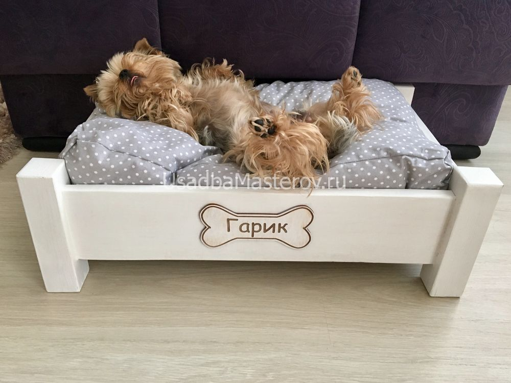 кроватка-для-йорка-усадьбамастеров