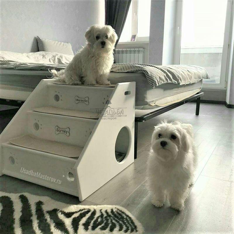 Лесенка для собак прикроватная