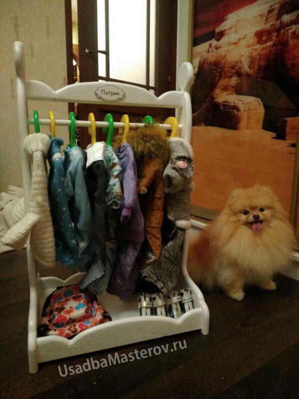 Вешалка для одежды собак с выдвижным ящиком «Афина»
