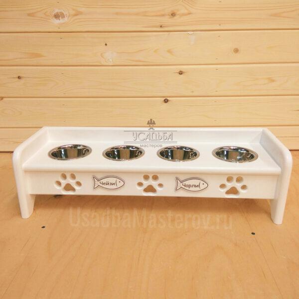 Подставка на 4 миски с бортиком для собак или кошек